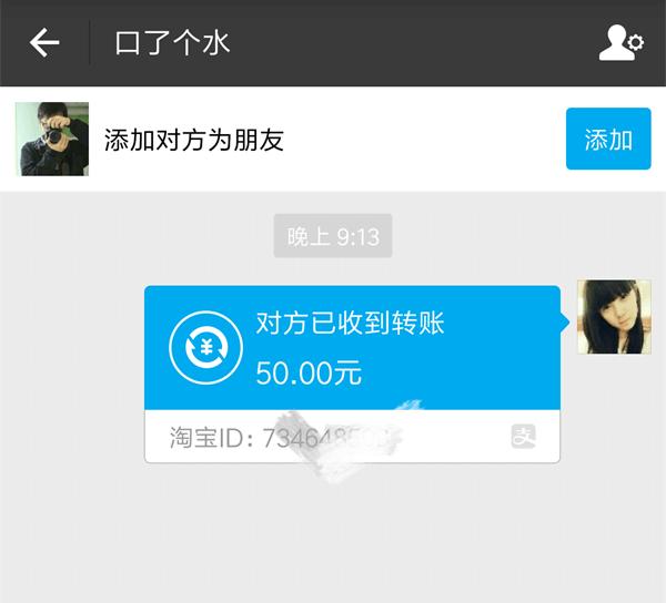 QQ图片20160705211351_看图王 (1)