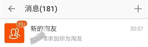 IMG_20160705_205749_看图王(1)