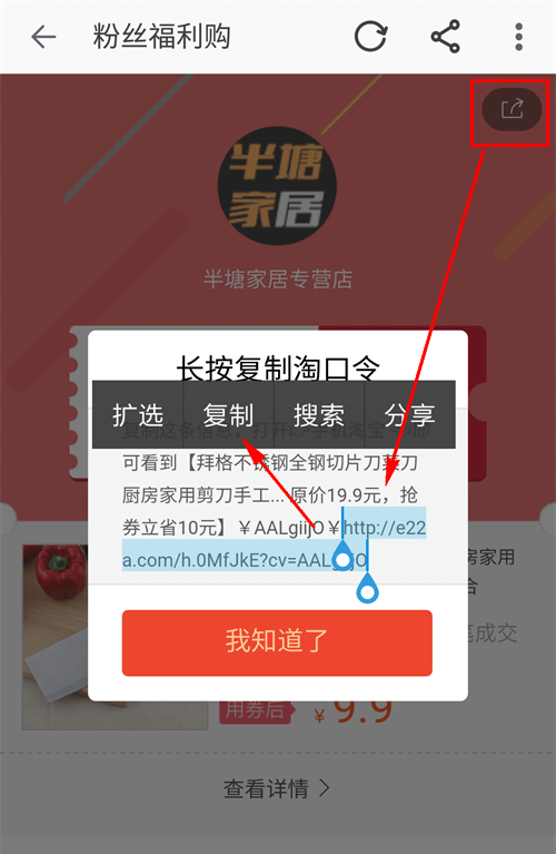 screenshot_2016-09-26-18-01-31-782_com-taobao-tao_%e7%9c%8b%e5%9b%be%e7%8e%8b