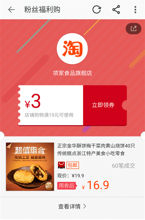 screenshot_2016-09-22-17-50-26-082_com-taobao-tao_%e7%9c%8b%e5%9b%be%e7%8e%8b