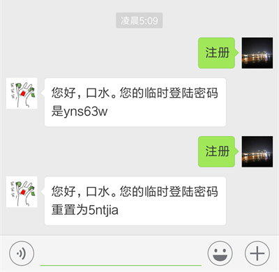 screenshot_2016-09-08-05-11-10-624_com-tencent-mm_%e7%9c%8b%e5%9b%be%e7%8e%8b